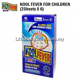 [CLEARANCE] Koolfever Cooling Gel For Children 1 Box (2sheets x 6) Exp: 10 Jan 2021