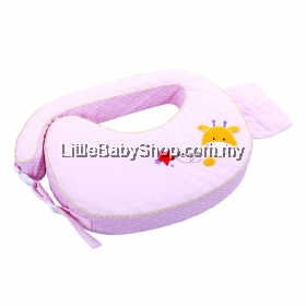 Anbebe Baby Nursing Pillow Pink