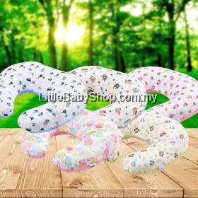 BABYLOVE Premium Nursing Pillow (Assorted Designs)