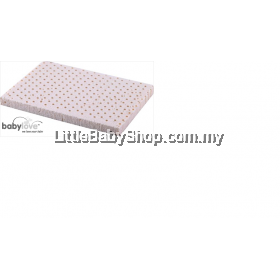 BabyLove Natural Latex Pincore Pillow XXL