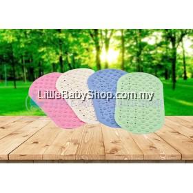 BABYLOVE Anti-Slip Bath Mat 100% Rubber (0m+) - Beige/Green/Pink