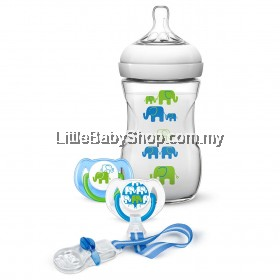 PHILIPS AVENT Natural Special Edition Elephant Design Gift Set - Green
