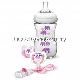 PHILIPS AVENT Natural Special Edition Elephant Design Gift Set - Pink