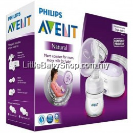 Philips Avent Natural Single Electric Breast Pump