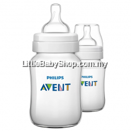 Philips Avent Classic Plus PP Bottle 9oz / 260ml Twin Pack