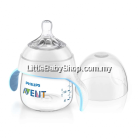 Philips Avent Natural Trainer Cup