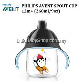 PHILIPS AVENT Spout Cup 260ml/9oz - Penguin Black