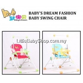 Baby's Dream Fashion Baby Swing Chair (Red/Yellow)