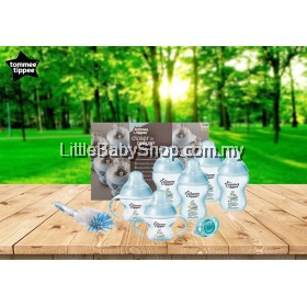 TOMMEE TIPPEE Closer To Nature Decorated Bottle Starter Set - Blue
