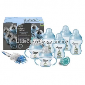 Tommee Tippee Decorated Bottle Starter Set -Blue