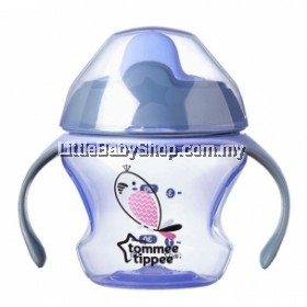 Tommee Tippee Weaning Sippee Cup 150ml 4 months +